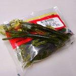 ZBC ズームワーム ブラッシュホッグ #022-019 Watermelon Seed