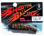ハヤブサ FINA SHOOTING BALL JIG