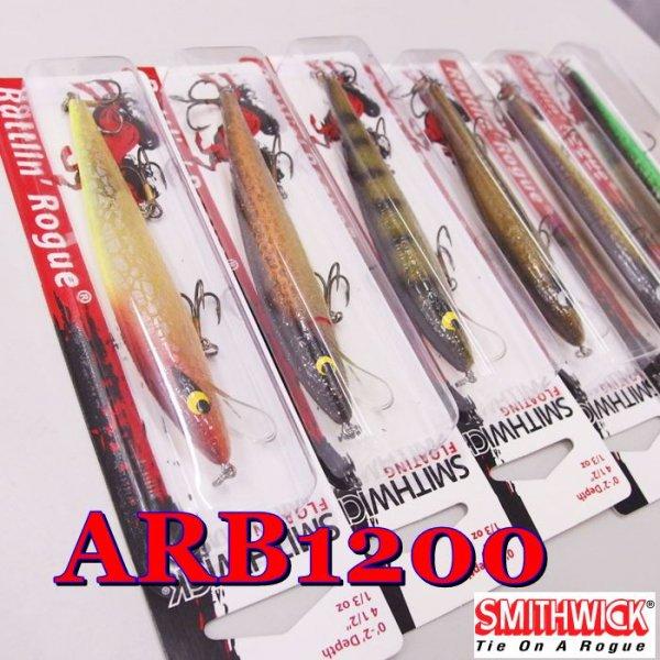 新色!スミスウィック ラトリンログ ARB1200