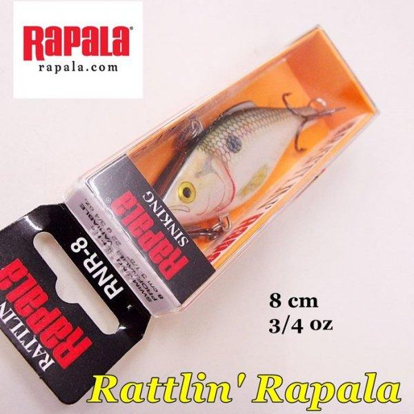 ラパラ Rattlin' Rapala ラトリンラパラ 8cm RNR08