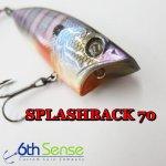 シックスセンスルアーカンパニー SPLASHBACK スプラッシュバック70