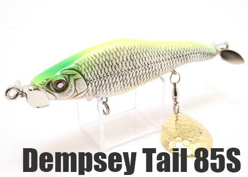 NISHINE LURE Dempsey Tail 85S デンプシーテール85S お一人様いずれか2個まで