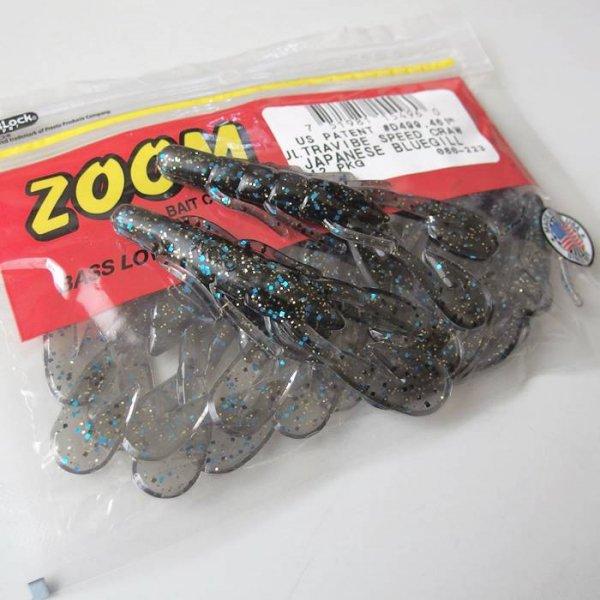 ZBC(ズームワーム) ウルトラバイブ スピードクロー #080-223 JAPANESE BLUEGILL