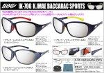 【近日入荷予定!定価の10%オフ】イマカツ(サングラス)IK-705 Baccarac� SUNGLASSES K.IMAE SPECIAL EDITION