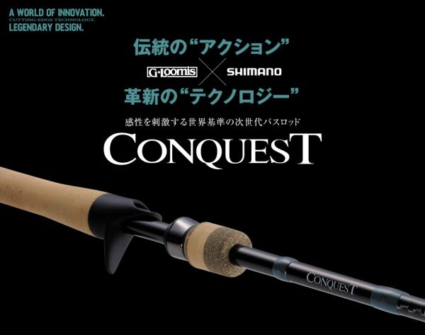 シマノ CONQUEST コンクエスト