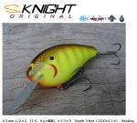 モリケンスピードバイト Sr.Knight/シニアナイト オリジナル
