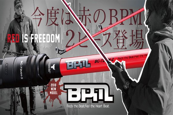 ジャッカル ロッド BPM 2PC MODEL BPM 2ピースモデル