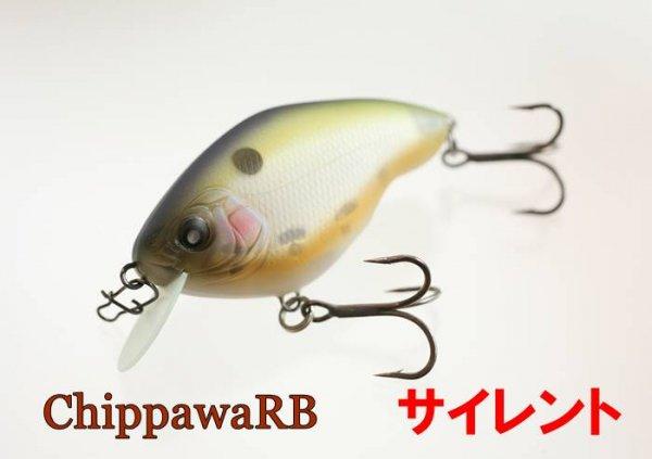 即納! Nishine Lure Works  Chippawa RB/ニシネルアー チッパワRB サイレントモデル 【クリックポスト可】