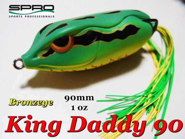 Spro Bronzeye King Daddy 90 / スプロ ブロンズアイ・キングダディ90