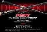 【2018/8月下旬入荷予定 ご予約】エバーグリーン インスピラーレ Rapid Gunner ラピットガンナーRSR RSR-C70XHX