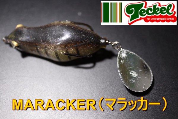 Teckel MARACKER / テッケル マラッカー【メール便可】