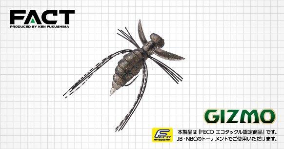 新色 エバーグリーン ファクト GIZMO/ギズモ