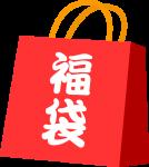 【福袋】RAID JAPAN DEKA DODGE/デカダッジ1個入り