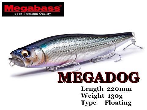 Megabass メガバス MEGADOG/メガドッグ