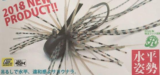 RAID JAPAN EGU-DAMA/エグダマ