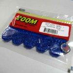 ZBC ズームワーム ZOOM ビッグソルティチャンク #028-110 SAPPHIRE BLUE