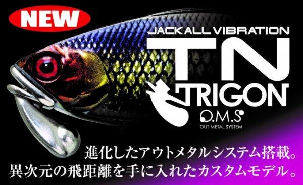 ジャッカル TN50 & TN60 トリゴン