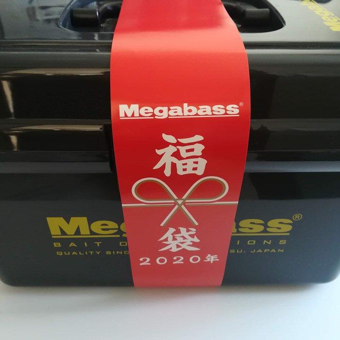 ご予約商品 2019 メガバス福袋 12月下旬発売予定 送料無料