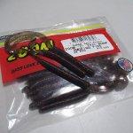 ZBC ズームワーム C-TAIL WORM カーリーテールワーム #010-383 Smoking Fire