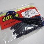 ZBC ズームワーム C-TAIL WORM カーリーテールワーム #010-161  Black Grape