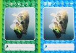コクヨ ラージマウスバス(オオクチバス)ノート【メール便可】