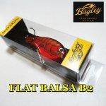 バグリー FLAT BALSA B2 / フラットバルサB2 【メール便可】