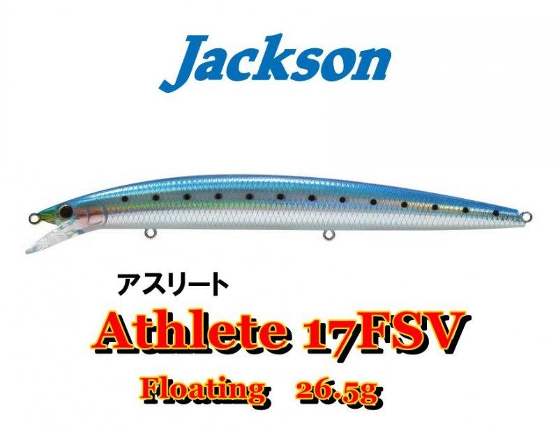 ジャクソン Athlete アスリート 17FSV フローティング
