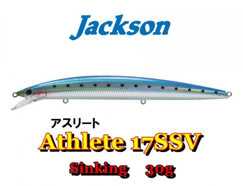 ジャクソン Athlete アスリート 17SSV シンキング