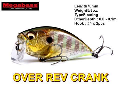 Megabass OVER REV CRANK/  メガバス オーバーレヴクランク 【メール便可】