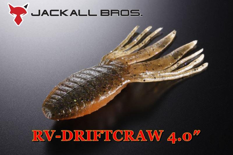 ジャッカル  Revoltage RV-DRIFTCRAW / RVドリフトクロー 4インチ【メール便可】