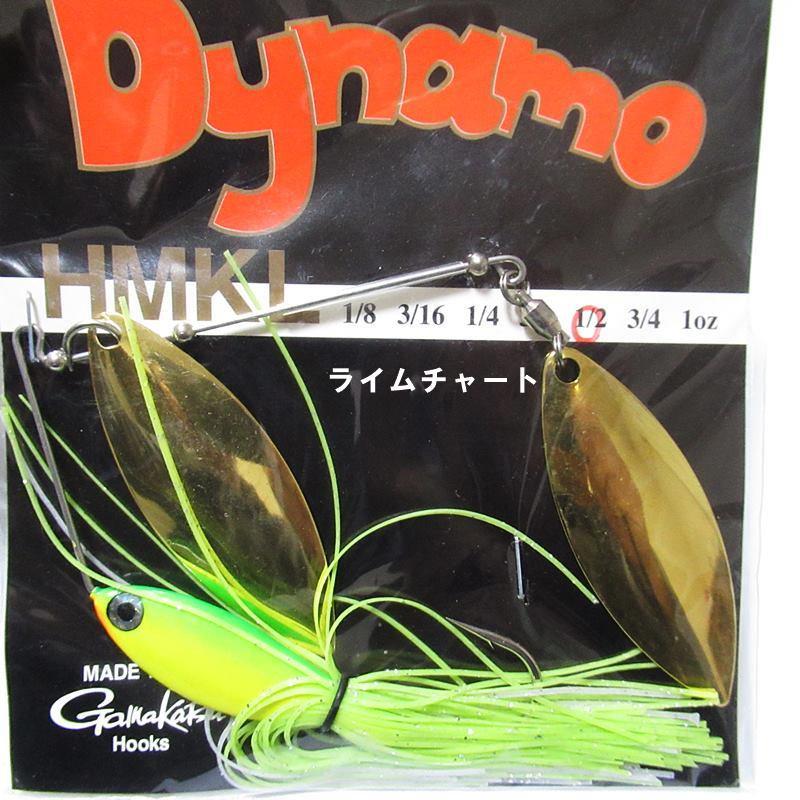 HMKL Dynamo SpinnerBait/ ハンクル ダイナモスピナーベイト 1/2oz