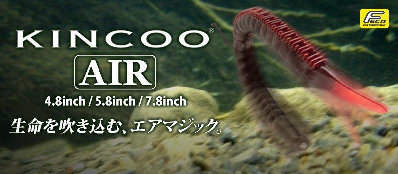 DEPS  KINCOO AIR キンク—エアー【メール便可】