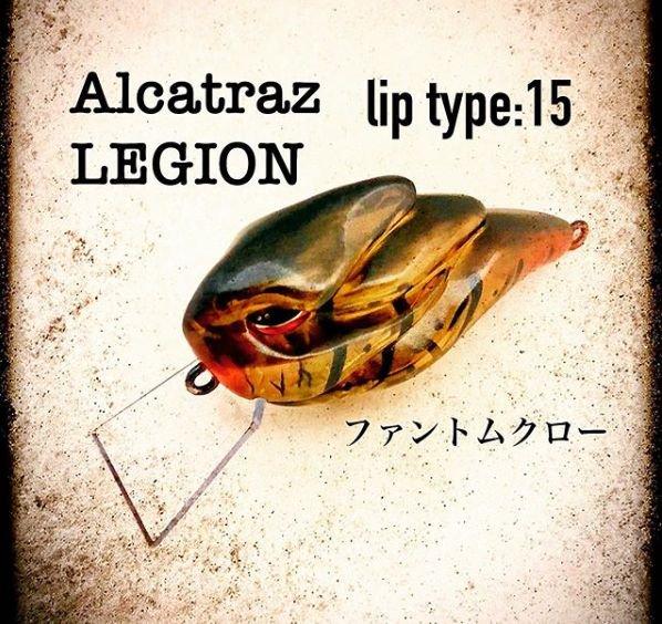 ルームズ アルカトラズ『LEGION/レジオン』