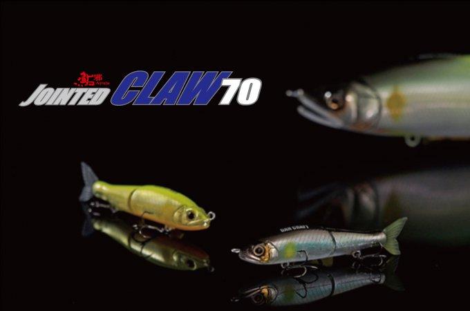 ガンクラフト ジョインテッドクロー70【メール便可】