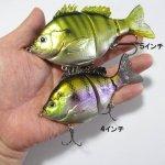 Fish Lab Bio Gill Swimbait リップレス 【メール便可】