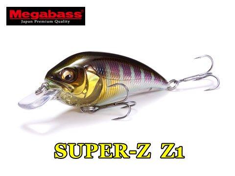 Megabass SUPER-Z  Z1 / メガバス スーパージー Z1【メール便可】