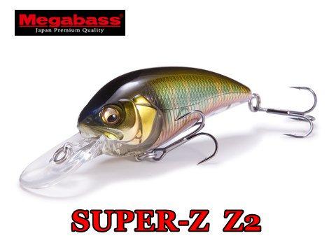 Megabass SUPER-Z  Z2 / メガバス スーパージー Z2 【メール便可】