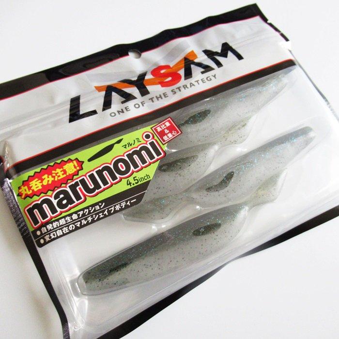 LAYSAM レイサム MARUNOMI マルノミ 4.5インチ