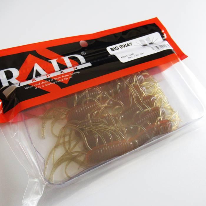 【お一人様いずれか3パックまでで】RAID JAPAN BIG2WAY /ビッグツーウェイ