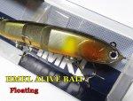 HMKL ALIVE BAIT / ハンクル アライブベイト フローティング