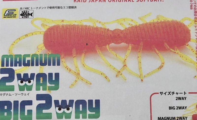 RAID JAPAN マグナム2WAY /マグナムツーウェイ【2パックまでメール便可】