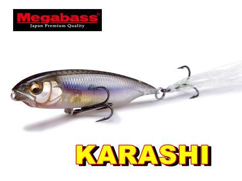 メガバス KARASHI / カラシ