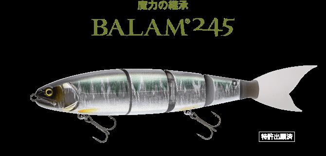 マドネス バラム245