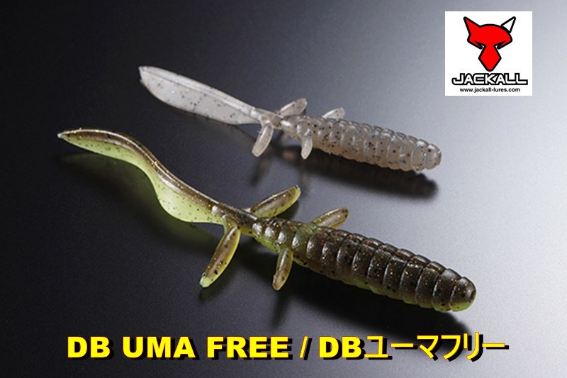 ジャッカル DB UMA FREE / DBユーマフリー