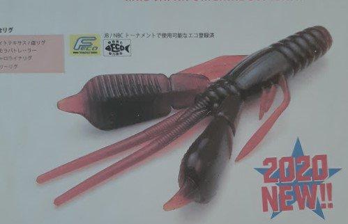 RAID JAPAN BATTLE HOG (バトルホッグ)3.3
