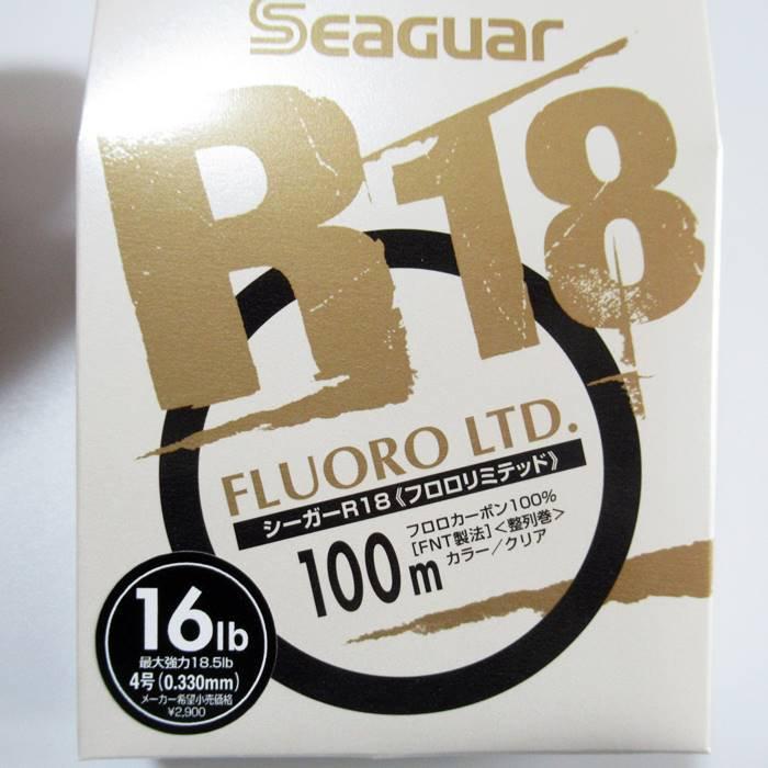 クレハ シーガー R18 フロロリミテッド 16 LB