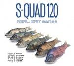 10月中旬入荷予定ご予約商品 Ayumu Product squad120 / スクワッド120 Real Bait シリーズ