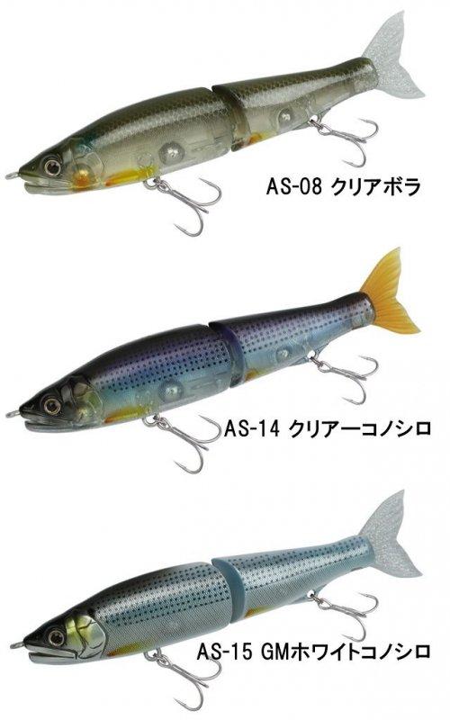 新色!ガンクラフト ジョインテッドクロー128(ソルトカスタム)Type-F 【メール便可】