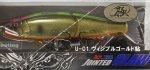 ガンクラフト ジョインテッドクロー128 2020新色