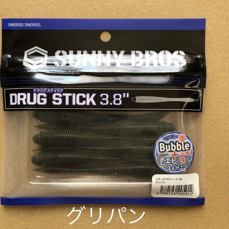 SUNNY BROS / サニーブロス ドラッグスティック 3.8インチ【メール便可】